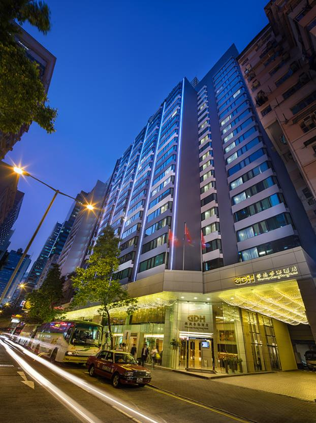 wharney guangdong hotel